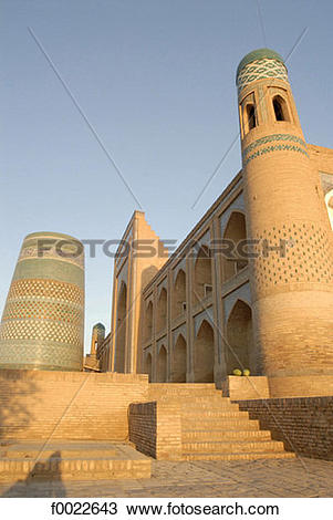 Stock Photo of Uzbekistan, Khiva, Mouhammed Rakhim Khan Madrasah.
