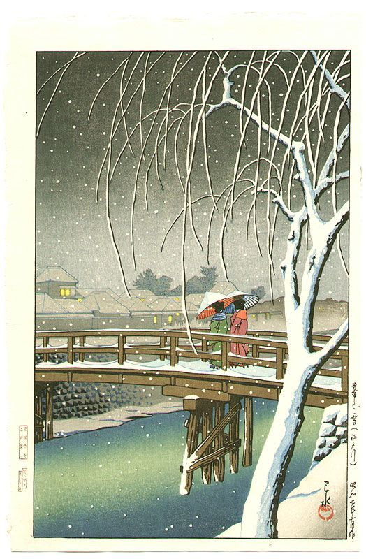 Kawase Hasui Title:Evening Snow, Edo River Date:1932..
