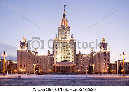 Stock Photography of Moscow State University. Front facade view.
