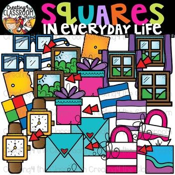 Squares in Everyday Life Clipart {Squares in real life.