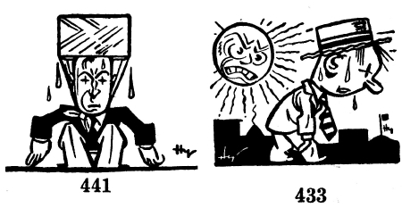 Scanning Around With Gene: Profile of An Early Clip Art Character.