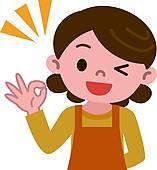 Excitement Clip Art EPS Images. 20,349 excitement clipart vector.