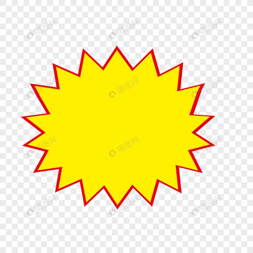 rótulo de explosão Imagem Grátis_Gráficos Número 400871314_png.