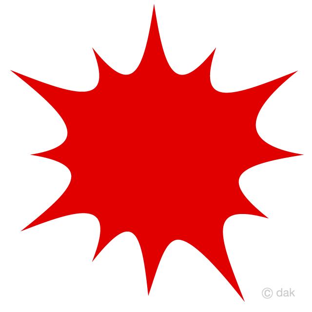 Free Red Explosion Clipart Image|Illustoon.