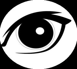 Eye For Logo Clip Art at Clker.com.
