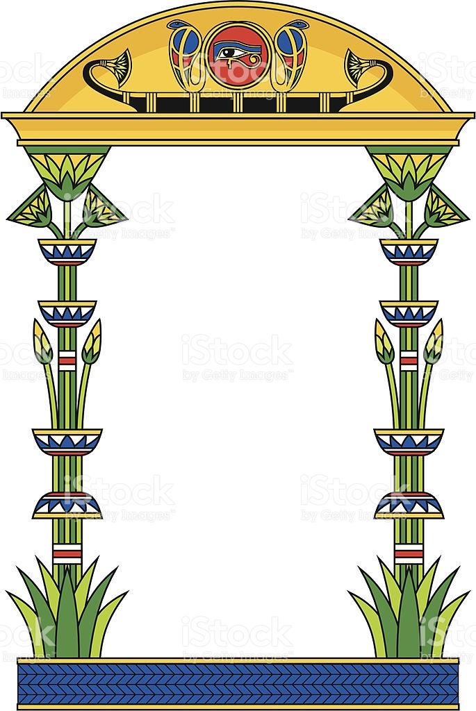 Egypt Frame stock vector art 165749501.
