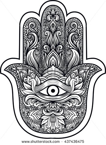 Hamsa Stock Photos, Royalty.