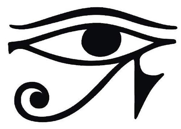 Horus Clipart.