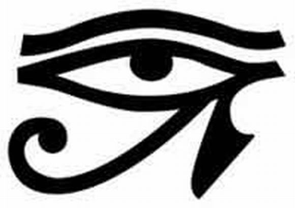Eye of Horus Clip Art.