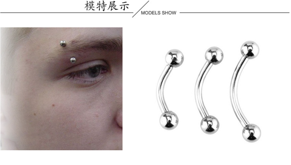 Eyebrow Piercing Png (105+ images in Collection) Page 2.