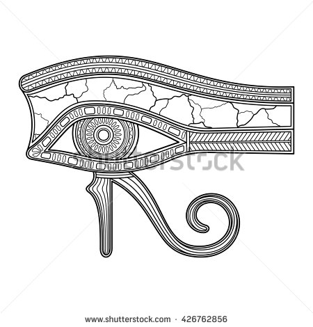 Eye Of Osiris Stock Photos, Royalty.