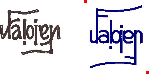 Ambigramme Fabien Clipart.