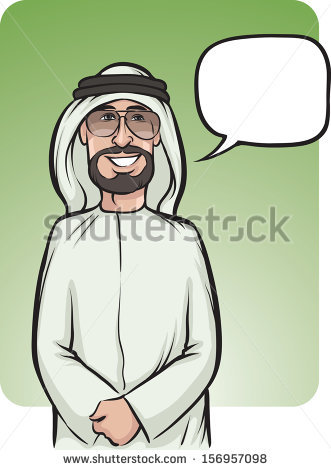 Caricature Face Stock Images, Royalty.