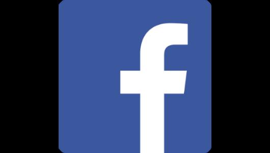 Facebook logo png transparent pequeño 2 » PNG Image.
