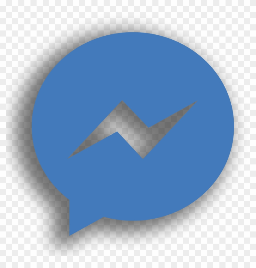 Facebook Messenger Png Facebook Messenger Vector Logo.