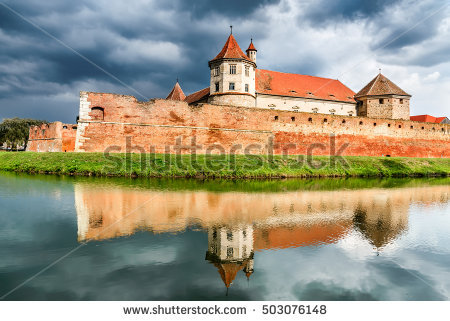 Fagaras Stock Photos, Royalty.