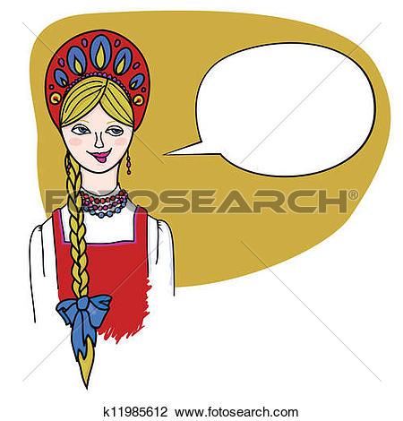 Clipart of Fair haired blonde girl in Russian folk dress.