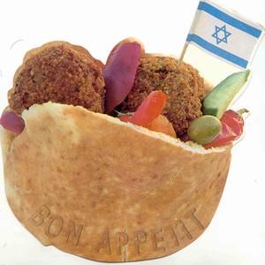 Israeli food clipart.