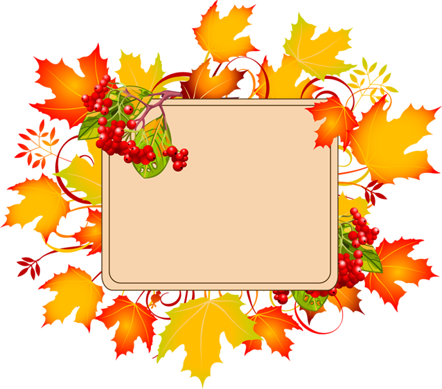 Colorful Clip Art for The Autumn Season: Autumn Sign With No Text.