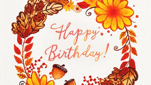 Autumn Watercolor Birthday eCard.
