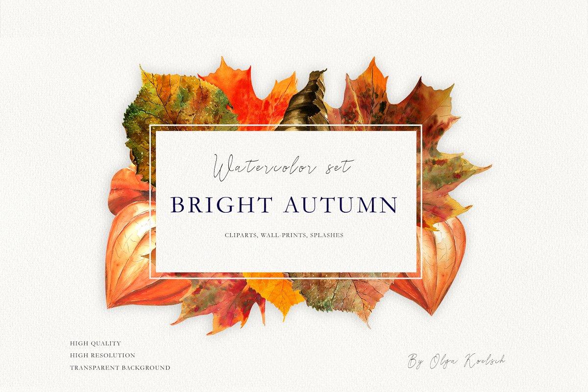 Bright Autumn Watercolor Set ~ Illustrations ~ Creative Market.