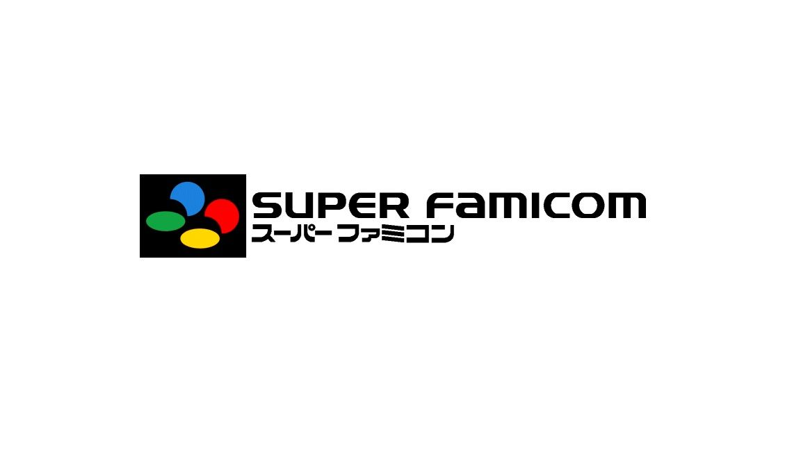 Logo for the Japanese Nintendo Super Famicom system.
