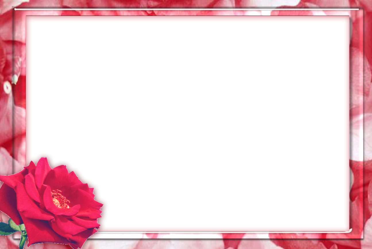 Download Love Photo Frame Png HQ PNG Image.