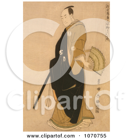 Royalty Free Historical Illustration of a Hand Fan With Maple.