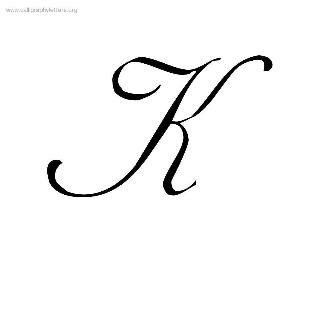 Fancy Letter K Images. Fancy Letter K Fancy Two Letter Monogram.
