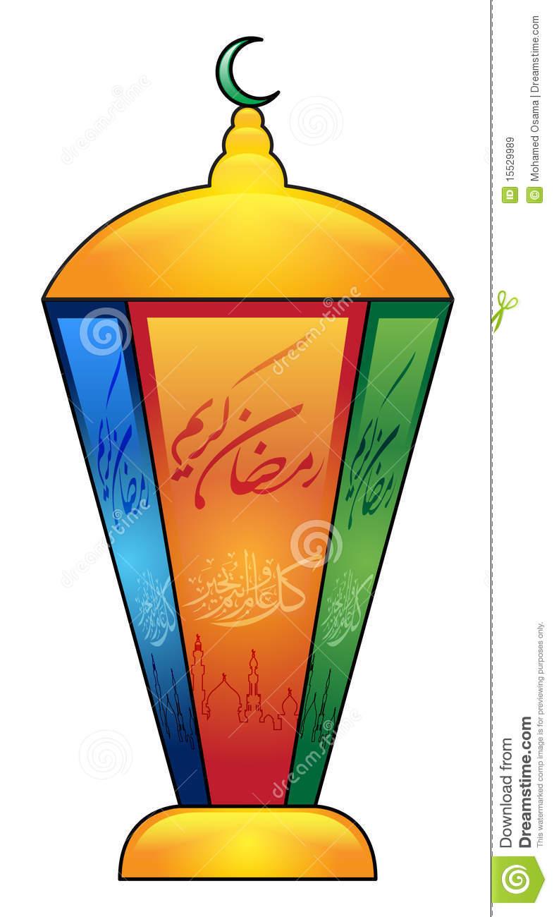 Ramadan Lantern Fanoos stock vector. Illustration of graphic.