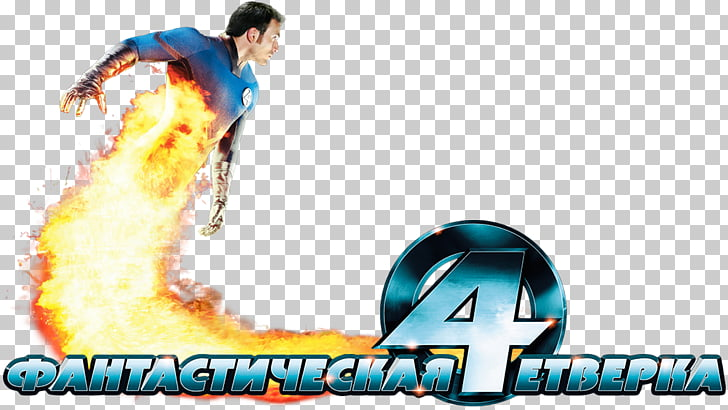 Fantastic Four Marvel Comics Logo Film, FANTASTIC 4 PNG.
