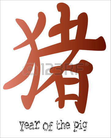 1,112 Far East Stock Vector Illustration And Royalty Free Far East.