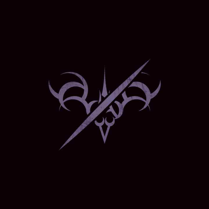 Fate/Stay Night Logo.