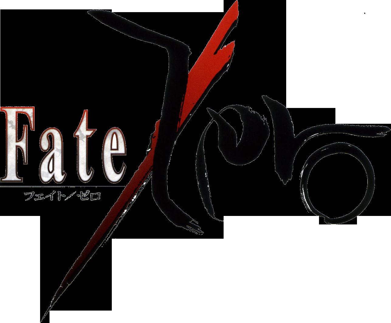 Fate/Zero.