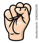 Clip Art Woman Fist Pump Clipart.