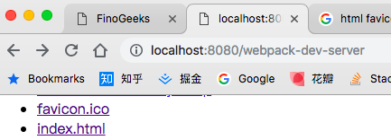 Html favicon not showing up.