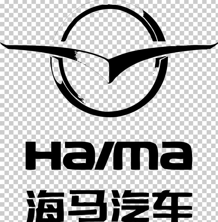 FAW Group China Car Haima Automobile Logo PNG, Clipart.