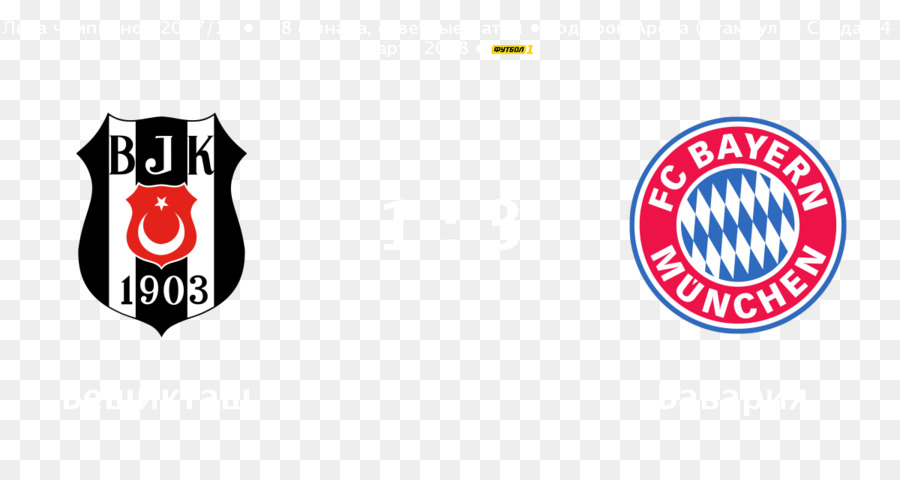 Fc Bayern Munich Logo png download.