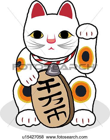 Clip Art of craft, feline, trinkets, kitten, domestic, object.