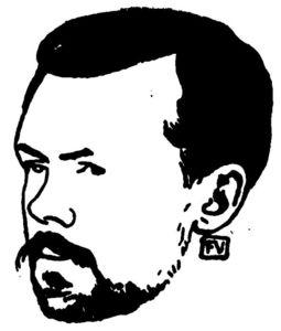 Portrait de poète français François viele Griffin de Felix Vallotton.