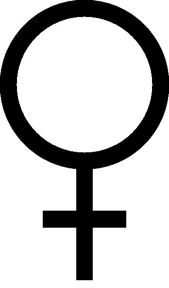 Clip Art Male Female Symbols Clipart.