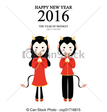 Vector Clip Art of Happy new year 2016 of monkey but i'm ox.