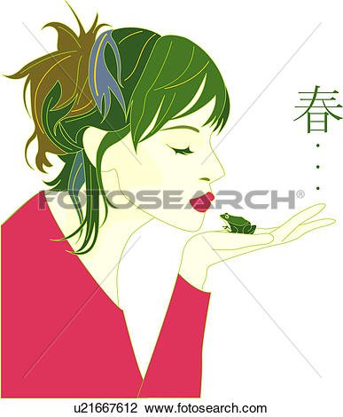 Clip Art of one person, women, person, people, femininity, kiss.