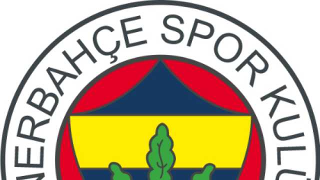 Turkish league giants Fenerbahce want league suspended after.