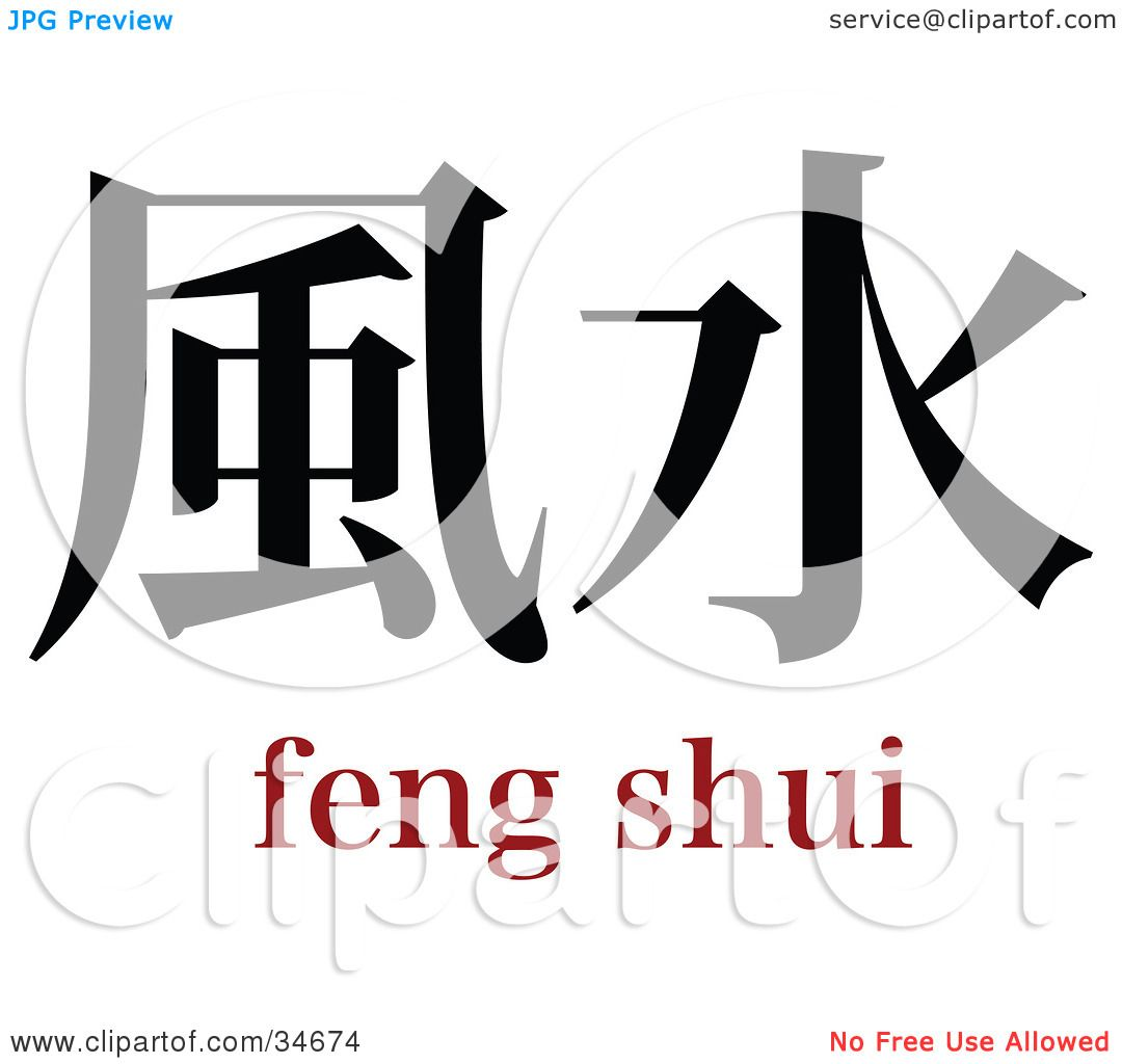 Feng Shui Clip Art.