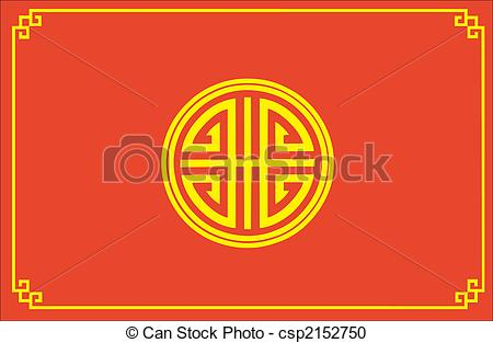 Feng shui Illustrations and Stock Art. 1,828 Feng shui.