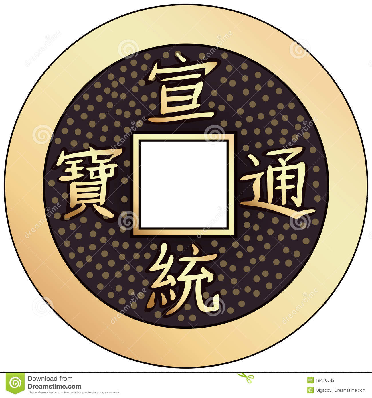 Feng Shui / Vector Royalty Free Stock Photography.