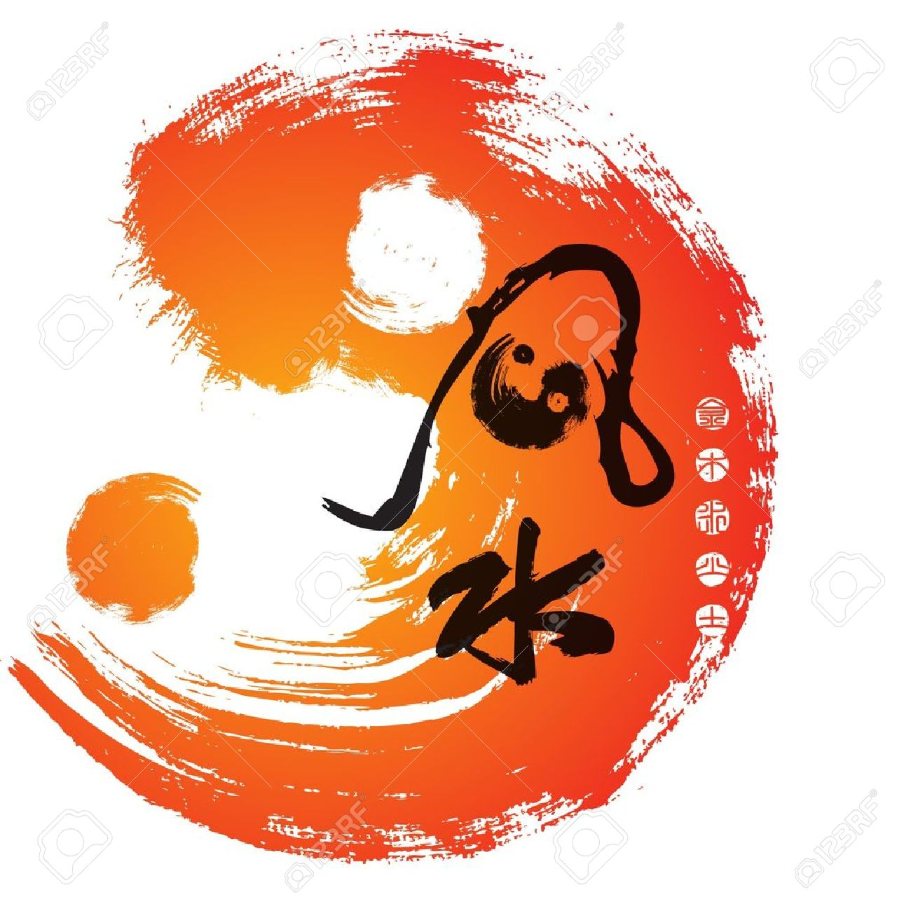 Feng Shui Calligraphy Royalty Free Cliparts, Vectors, And Stock.