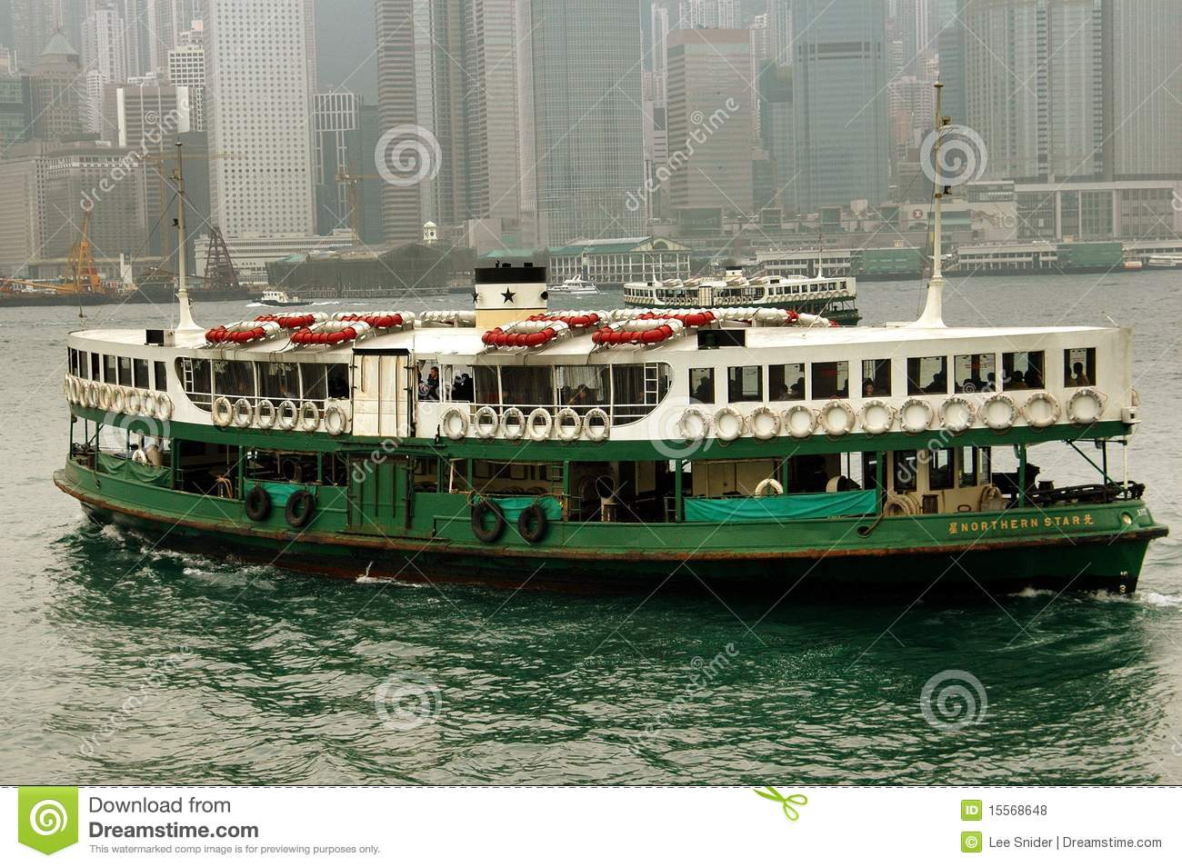 Ferry Hong Kong Clipart.