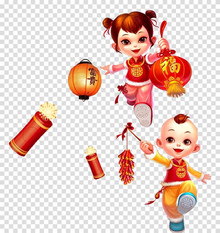 Chinese New Year Lantern Festival , Chinese New Year.